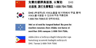 interpreter services available